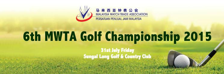 MWTA Golf Championship 2015 @ SLGCC