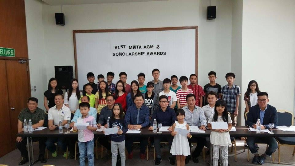 MWTA AGM & Scholarship Awards Presentation 2016
