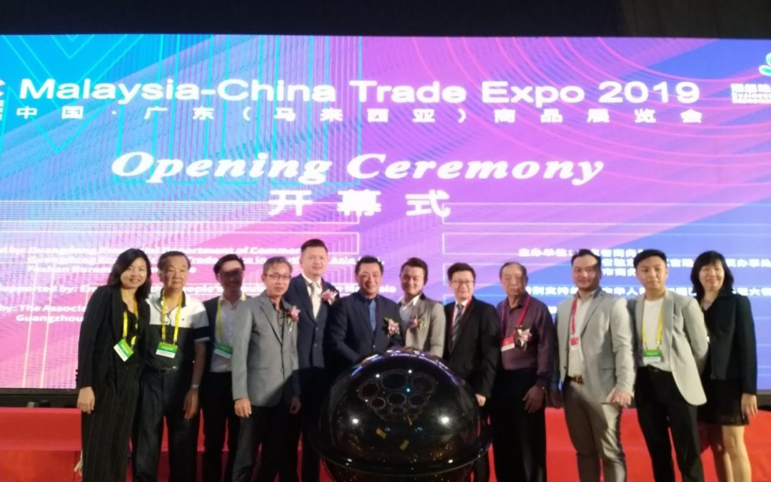 MWTA Committee Members At The Malaysia-China Trade Expo 2019