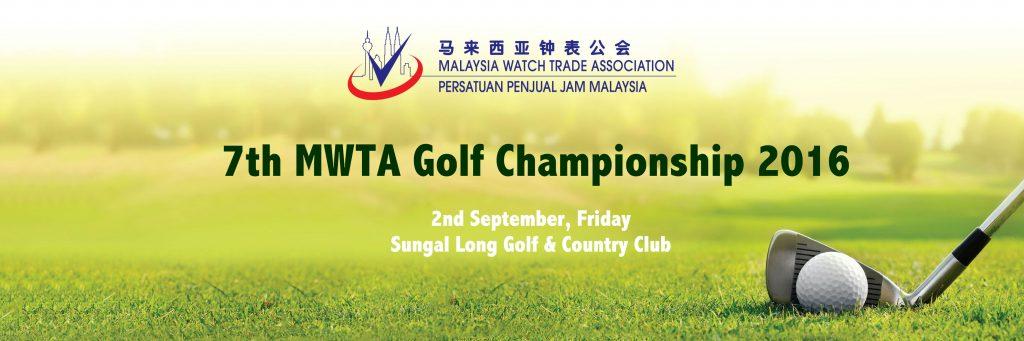 MWTA Golf Championship 2016